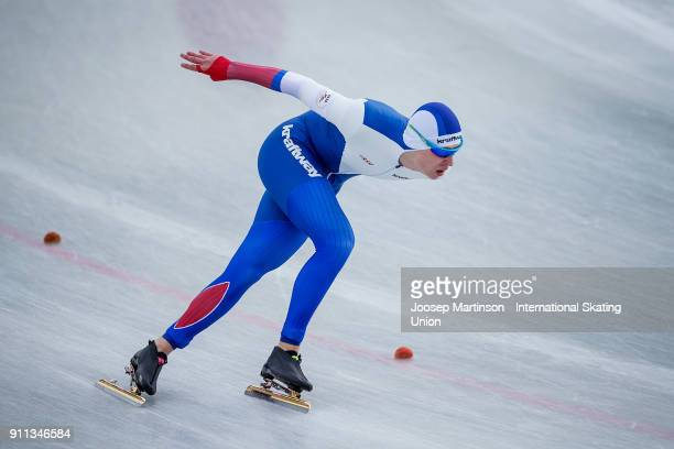 Andrei Shabanov of Russia competes in the Men's 1500m during day two of the ISU Junior World Cup Speed Skating at Olympiaworld Ice Rink on January 28...