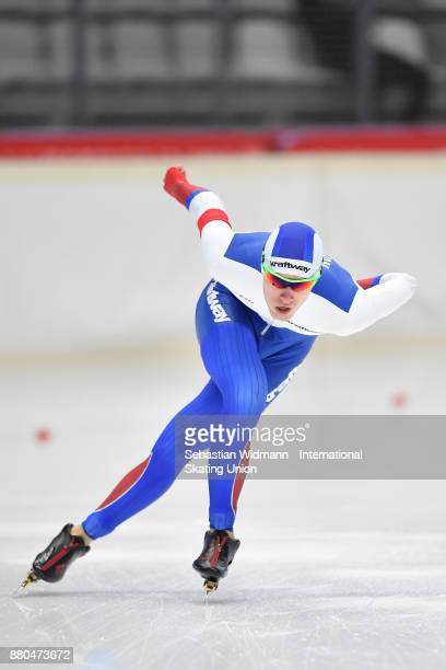 Andrei Shabanov of Russia performs during the Men 1500 Meter at the ISU ISU Junior World Cup Speed Skating at Max Aicher Arena on November 26 2017 in...