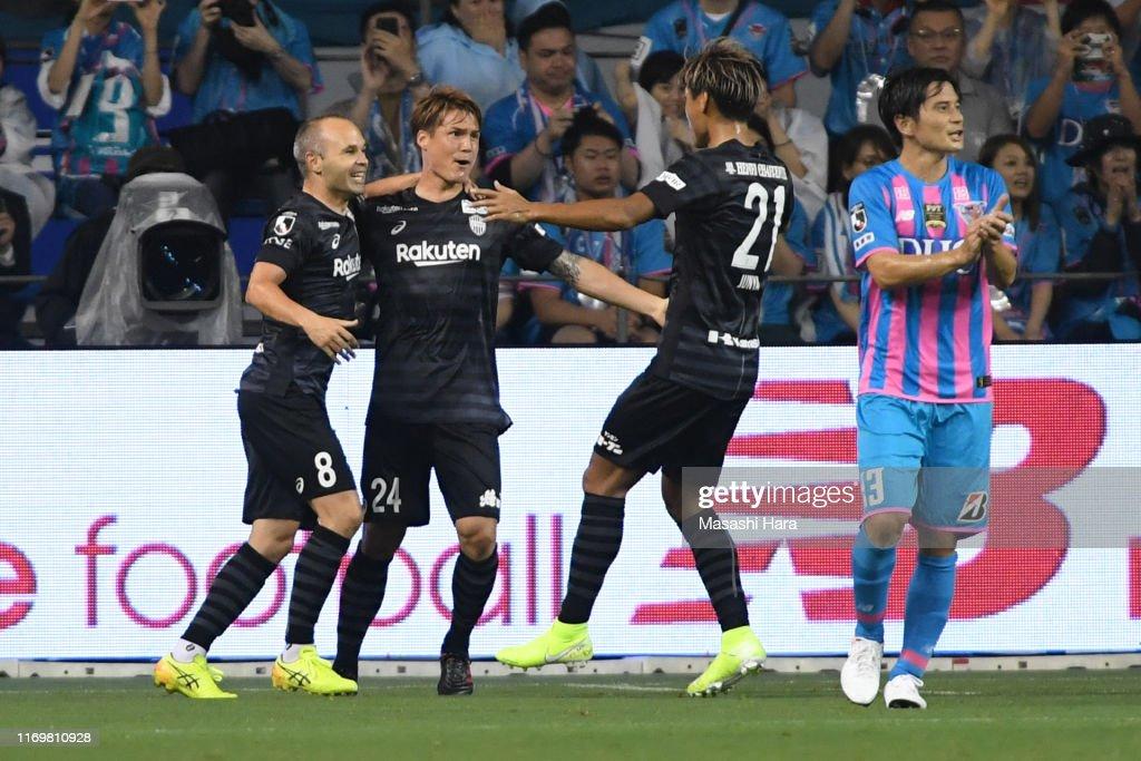 Sagan Tosu v Vissel Kobe - J.League J1 : News Photo