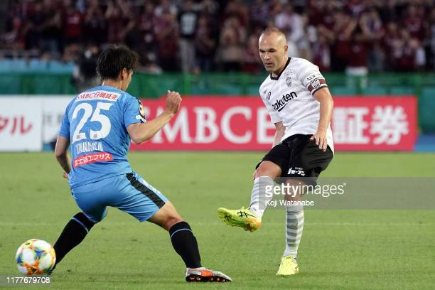 Andres Iniesta of Vissel Kobe in action during the J.League J1 match between Kawasaki Frontale and Vissel Kobe at Todoroki Stadium on September 28,...