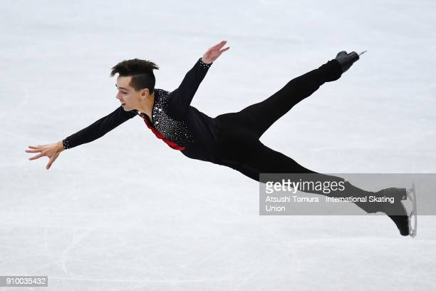 Andrew Dodds of Australia competes in the men short program during day two of the Four Continents Figure Skating Championships at Taipei Arena on...