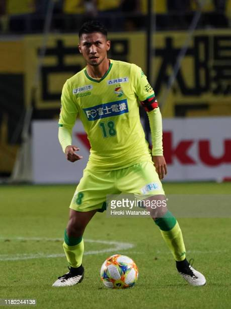 Andrew Kumagai of JEF United Chiba in action during the J.League J2 match between JEF United Chiba and Kashiwa Reysol at Fujida Denshi Arena on...