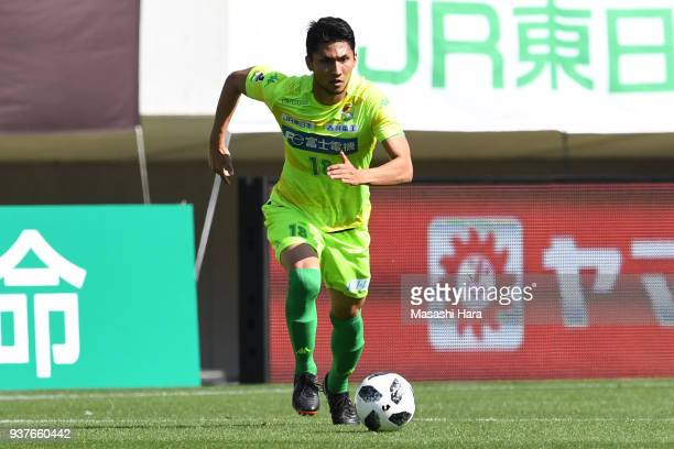 Andrew Kumagai of JEF United Chiba in action during the JLeague J2 match between JEF United Chiba and Kyoto Sanga at Fukuda Denshi Arena on March 25...