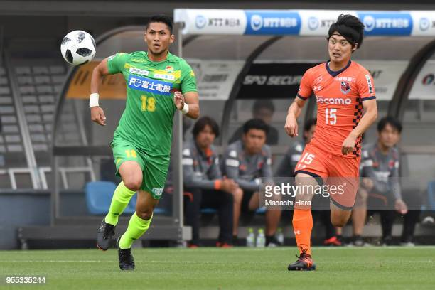 Andrew Kumagai of JEF United Chiba in action during the JLeague J2 match between Omiya Ardija and JEF United Chiba at Nack 5 Stadium Omiya on May 6...
