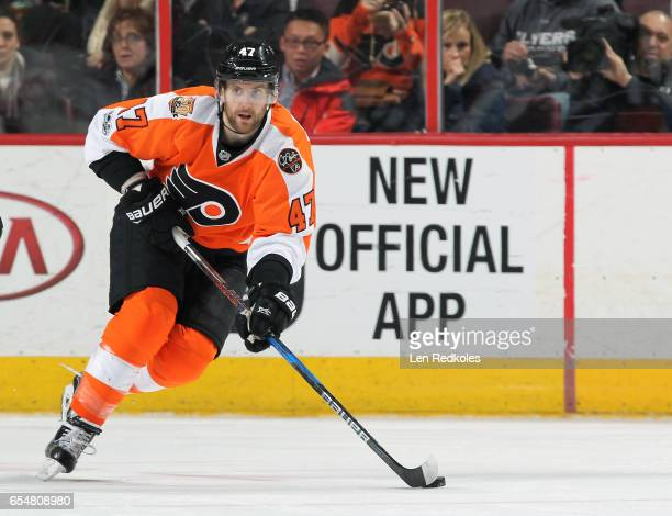 Andrew MacDonald of the Philadelphia Flyers skates the puck against the Columbus Blue Jackets on March 13 2017 at the Wells Fargo Center in...