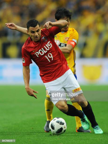 Andrew Nabbout of Urawa Red Diamonds in action during the JLeague J1 match between Urawa Red Diamonds and Vegalta Sendai at Saitama Stadium on April...