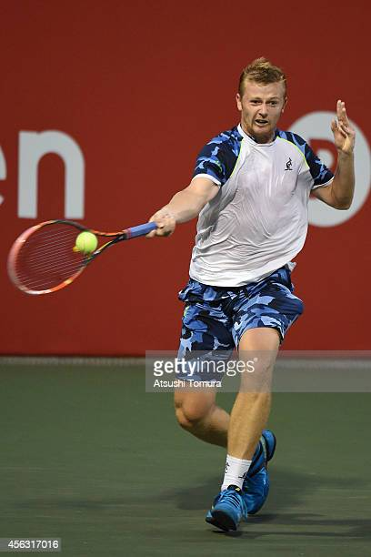 Andrey Golubev of Kazakhstan in action during the men's singles first round match against PierreHugues Herbert of France on day one of Rakuten Open...