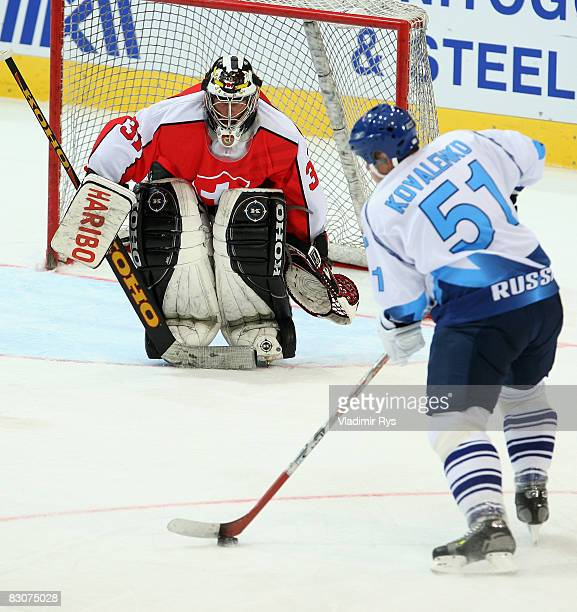 Andrey Kovalenko of Russia in action in front of Renato Tosio of Switzerland during the Victoria Cup Legends Match between Switzerland and Russia at...