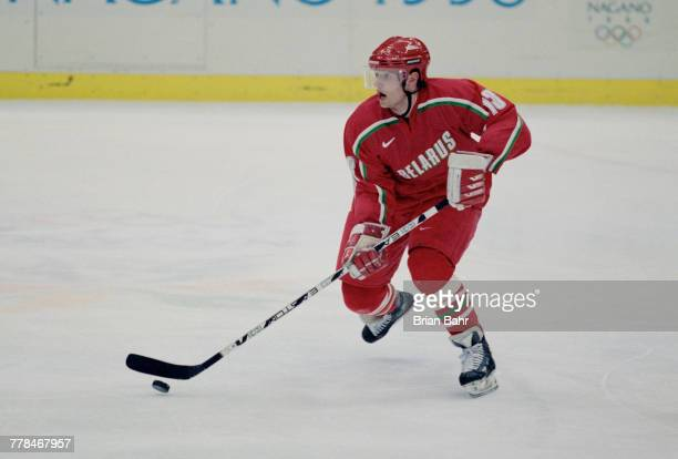 Andrey Kovalyov of Belarus controls the puck during the Group D game against the United States in the Men's Ice Hockey tournament on 14 February 1998...