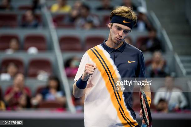 Andrey Rublev of Russia celebrates during his men's second round match against Fabio Fognini of Italy of 2018 China Open at the China National Tennis...