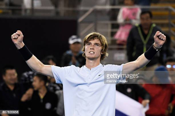 Andrey Rublev of Russia celebrates victory over Tomas Berdych of the Czech Republic during his MenÕs singles second round match on day six of the...