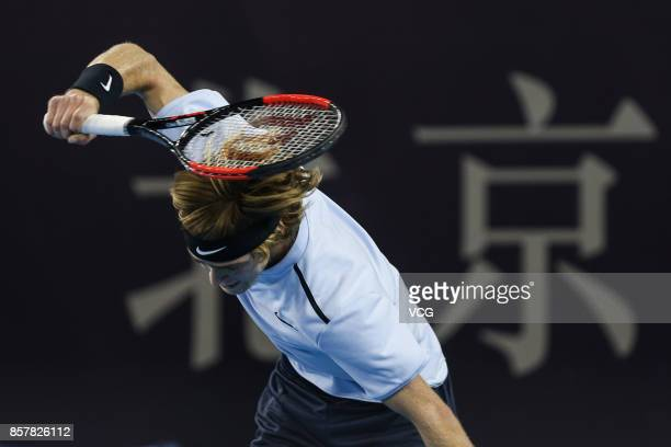 Andrey Rublev of Russia reacts during the Men's singles second round match against Tomas Berdych of the Czech Republic on day six of the 2017 China...