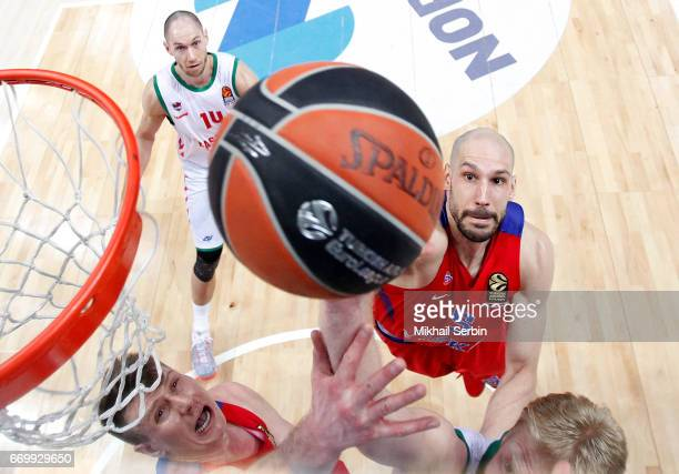 Andrey Vorontsevich #20 and James Augustine #5 of CSKA Moscow in action during the 2016/2017 Turkish Airlines EuroLeague Playoffs leg 1 game between...