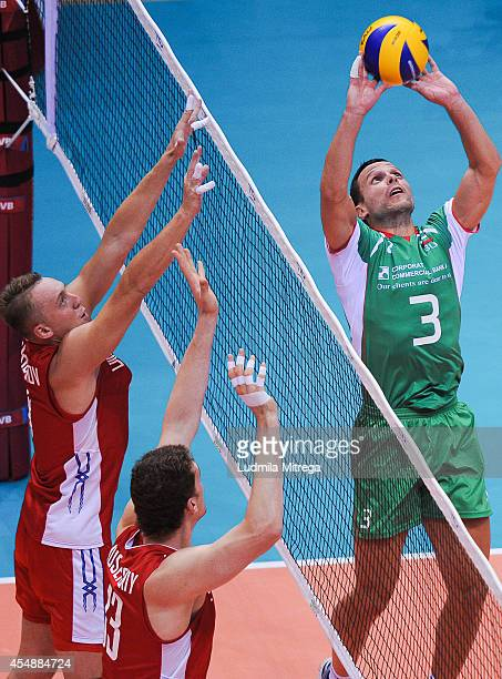 Andrey Zhekov passes the ball during the FIVB World Championships match between Russia and Bulgaria on September 7 2014 in Gdansk Poland