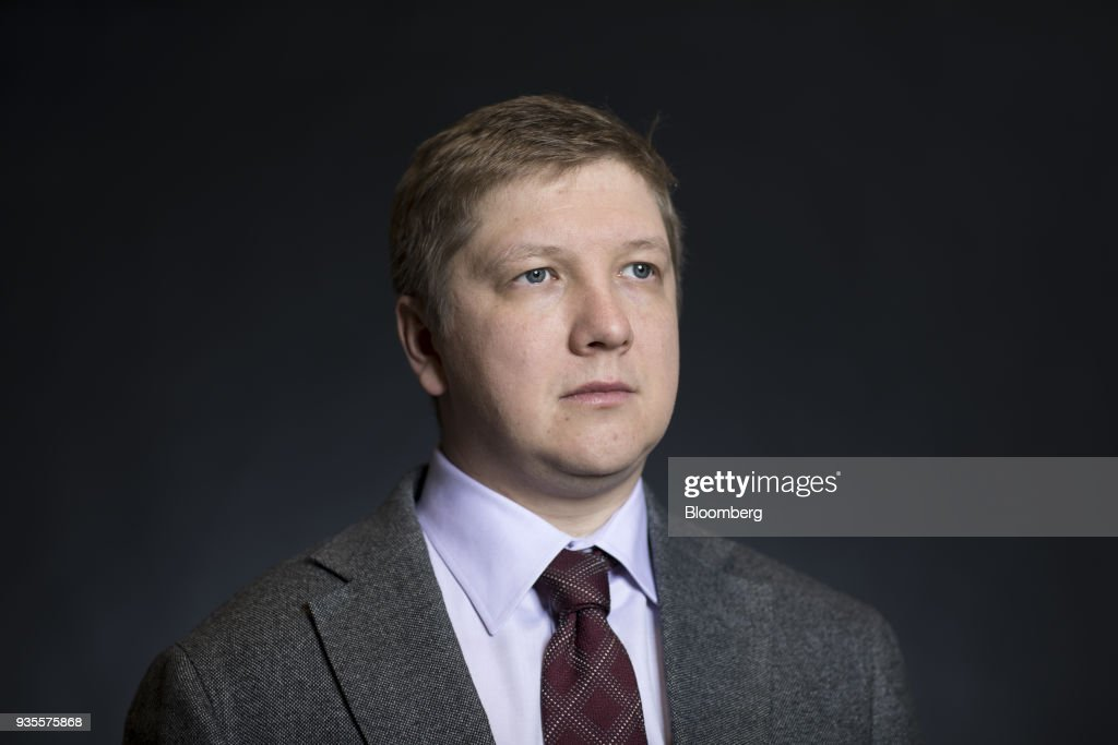 NAK Naftogaz Ukrainy Chief Executive Officer Andriy Kobolyev Interview