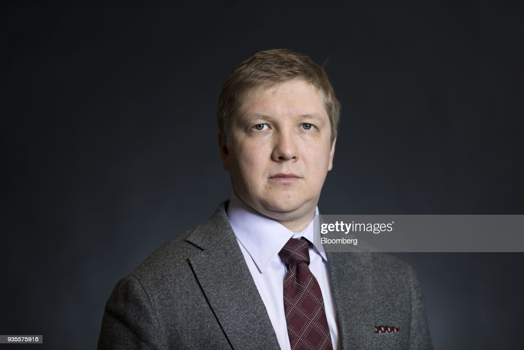 NAK Naftogaz Ukrainy Chief Executive Officer Andriy Kobolyev Interview