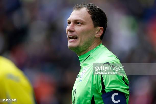 Andriy Pyatov of Ukraine during the International Friendly match between Japan v Ukraine at the Stade Maurice Dufrasne on March 27 2018 in Luik...