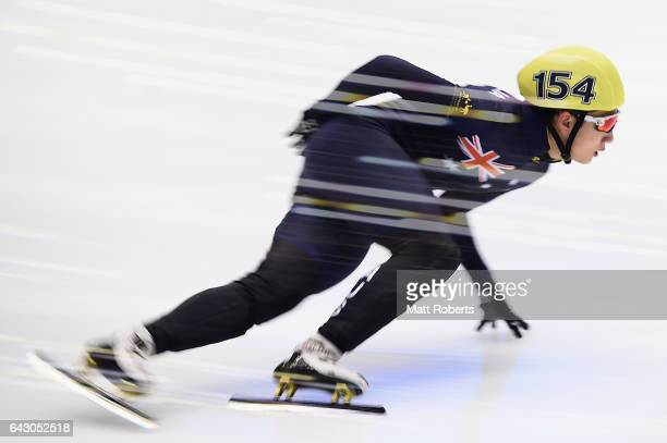 Andy Hyunwoo of Australia competes in the Men's Short Track Speed Skating 5000 metre relay on day three of the 2017 Sapporo Asian Winter Games at...