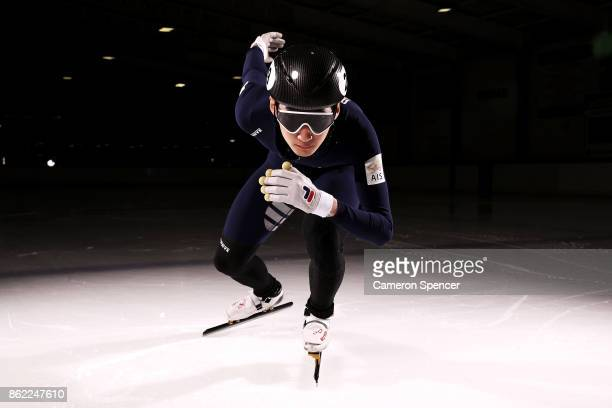 Andy Jung poses during a Australia Short Track Team Portrait Session at Canterbury Olympic Ice Rink on July 27 2017 in Sydney Australia