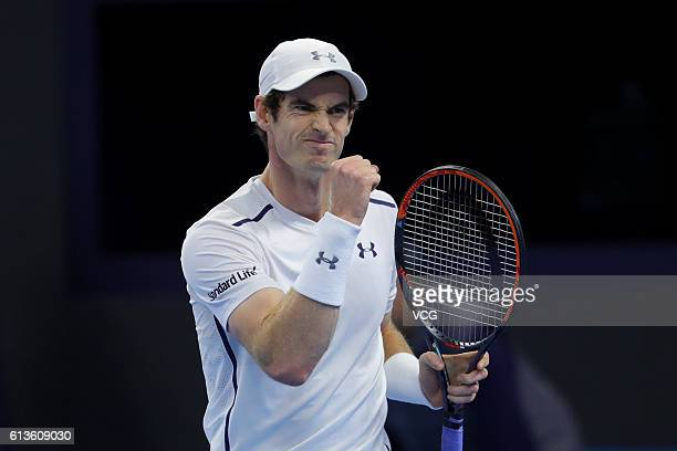 Andy Murray of Great Britain celebrates a point against Grigor Dimitrov of Bulgaria during the Men's singles final match on day nine of the 2016...