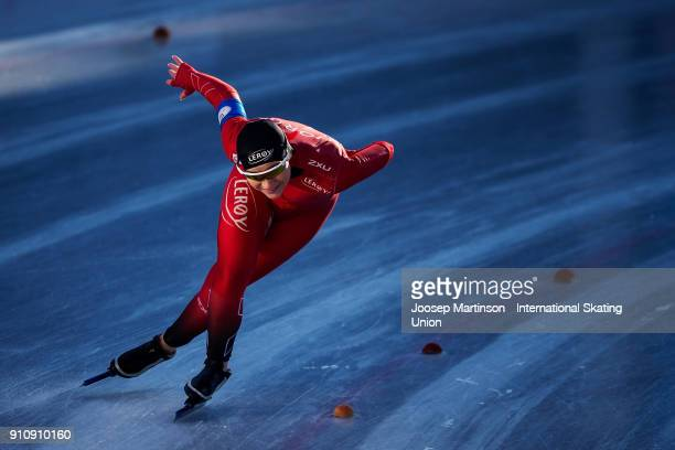 Ane By Farstad of Norway competes in the Ladies 1000m during the ISU Junior World Cup Speed Skating at Olympiaworld Ice Rink on January 27, 2018 in...