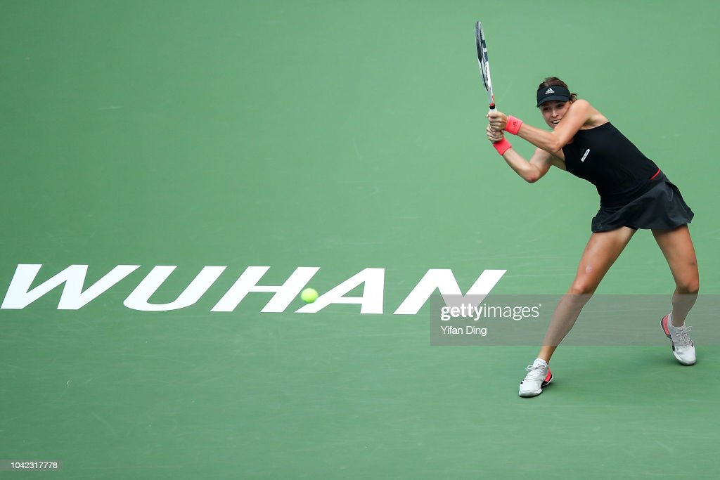 2018 Wuhan Open - Day 8 : News Photo