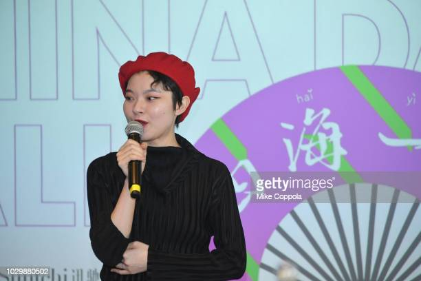 Angel Chen speaks at the Tmall China Day press conference in the sunken living room during New York Fashion Week The Shows on September 9 2018 in New...