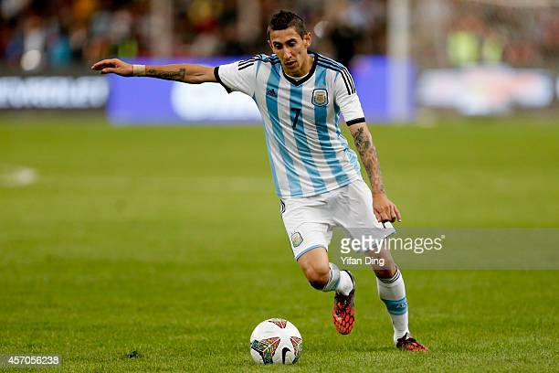 Angel Di Maria of Argentina drives the ball during a match between Argentina and Brazil as part of 2014 Superclasico de las Americas at Bird Nest...