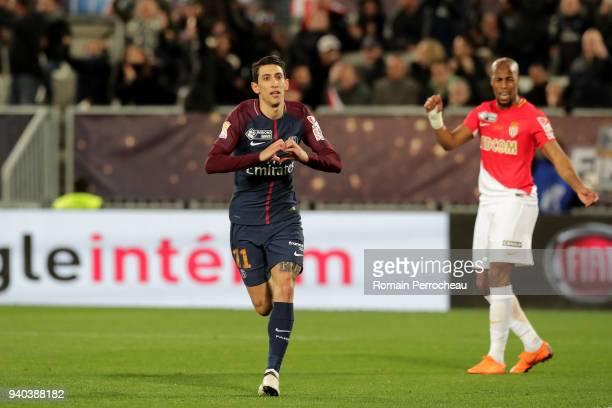 Angel Di Maria of Paris Saint Germain reacts after his goal during the League Cup final between Paris SaintGermain and AS Monaco at stade Matmut...