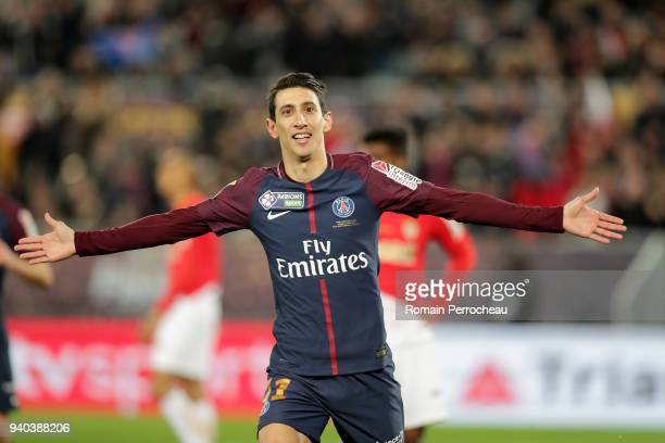 Angel Di Maria of Paris Saint Germain reacts after his goal during the League Cup final between Paris SaintGermain and AS Monaco at stade Matmut...