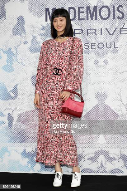 Angela Yuen from China attends the 'Mademoiselle Prive' exhibition at the DMuseum on June 21 2017 in Seoul South Korea