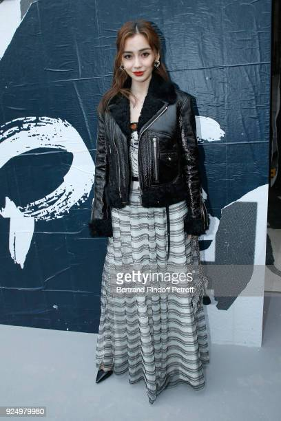 AngelaBaby attends the Christian Dior show as part of the Paris Fashion Week Womenswear Fall/Winter 2018/2019 on February 27 2018 in Paris France