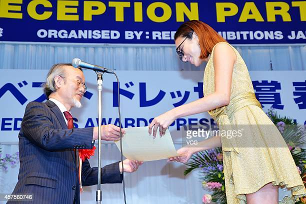 Angelica Michibata wins award during 27th Japan Best Dressed Eye Award on October 20 2014 in Tokyo Japan