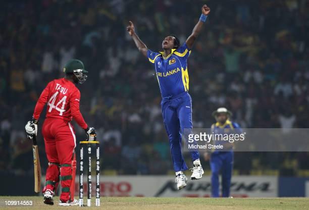 Angelo Mathews of Sri Lanka celebrates taking the wicket of Tatenda Taibu during the Sri Lanka v Zimbabwe 2011 ICC World Cup Group A match at the...