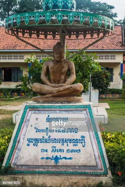 Angkor Ban Village, Kampong Cham Province. Cambodia.