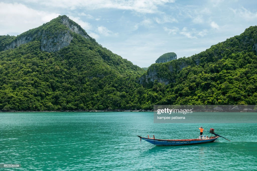 Angthong Islands, koh Samui, Suratthani, Thailand : Stock Photo