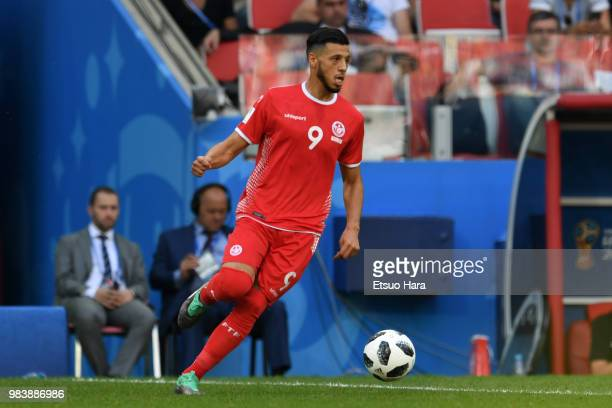Anice Badri of Tunisia controls the ball during the 2018 FIFA World Cup Russia group G match between Belgium and Tunisia at Spartak Stadium on June...