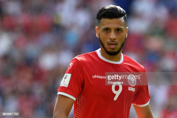 Anice Badri of Tunisia looks on during the 2018 FIFA World Cup Russia group G match between Belgium and Tunisia at Spartak Stadium on June 23 2018 in...