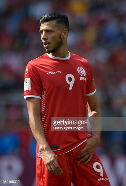 Anice Badri of Tunisia reacts during the 2018 FIFA World Cup Russia group G match between Belgium and Tunisia at Spartak Stadium on June 23 2018 in...