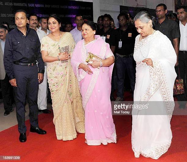 Anil Ambani Tina Kokilaben And Jaya Bachchan At The Inauguration Of B Seventy