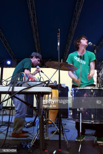 Animal Collective performing at South Street Seaport on Friday night June 1 2007This imageFrom left David Portner and Noah Lennox of Animal Collective