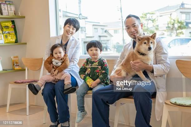 animal hospital family - 日本人のみ ストックフォトと画像