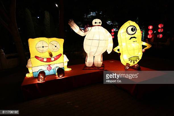 Animated lanterns are displayed at the Fo Guang Shan Dong Zen Temple to celebrate the Lantern Festival on the last day of Chinese Lunar New Year...