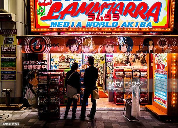 Anime de Akihabara Tokyo, Japon