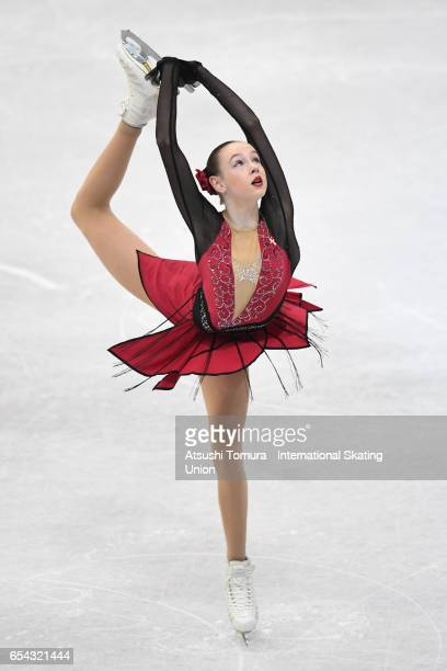 Anita Ostlund of Sweden comptets in the Junior Ladies Short Program during the 3rd day of the World Junior Figure Skating Championships at Taipei...