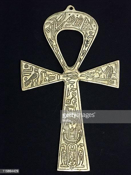 Cruz Ansada cross