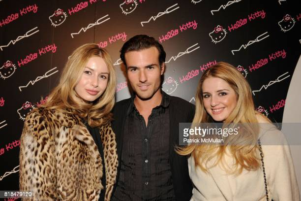 Anna Abramovich Jeremiah Silva Sylvia Phillip attend MAC Cosmetics and V Magazine Celebrate the Launch of MAC Hello Kitty Collection at Cedar Lake on...
