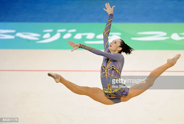Anna Bessonova of the Ukraine competes in the Individual AllAround final of the rhythmic gymnastics held at the University of Science and Technology...