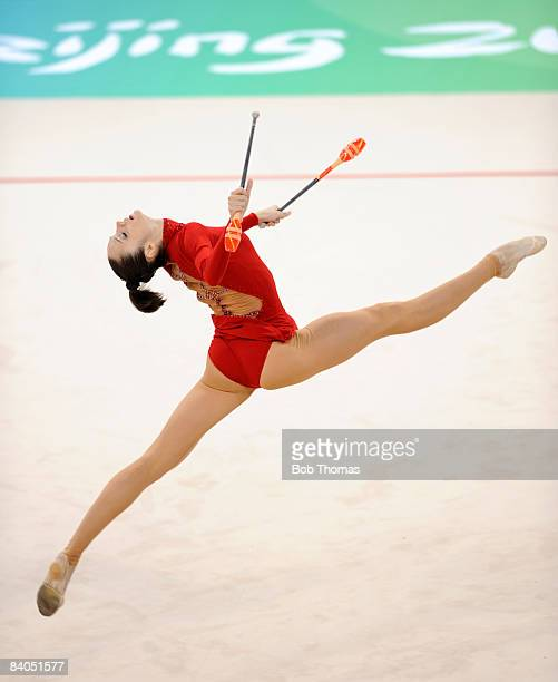 Anna Bessonova of the Ukraine competes in the individual allaround qualification of the rhythmic gymnastics at the Beijing 2008 Olympic Games in...