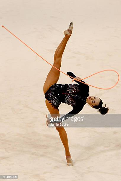 Anna Bessonova of Ukraine competes in the Individual AllAround Qualification round held at the Beijing University of Technology Gymnasium during Day...